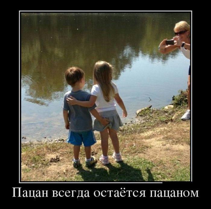 1348815439_009_1.jpg