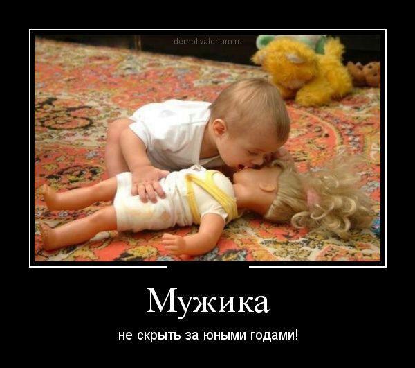 1356079081_0044_1.jpg