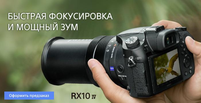 700x360_banner_RX10m4.jpg