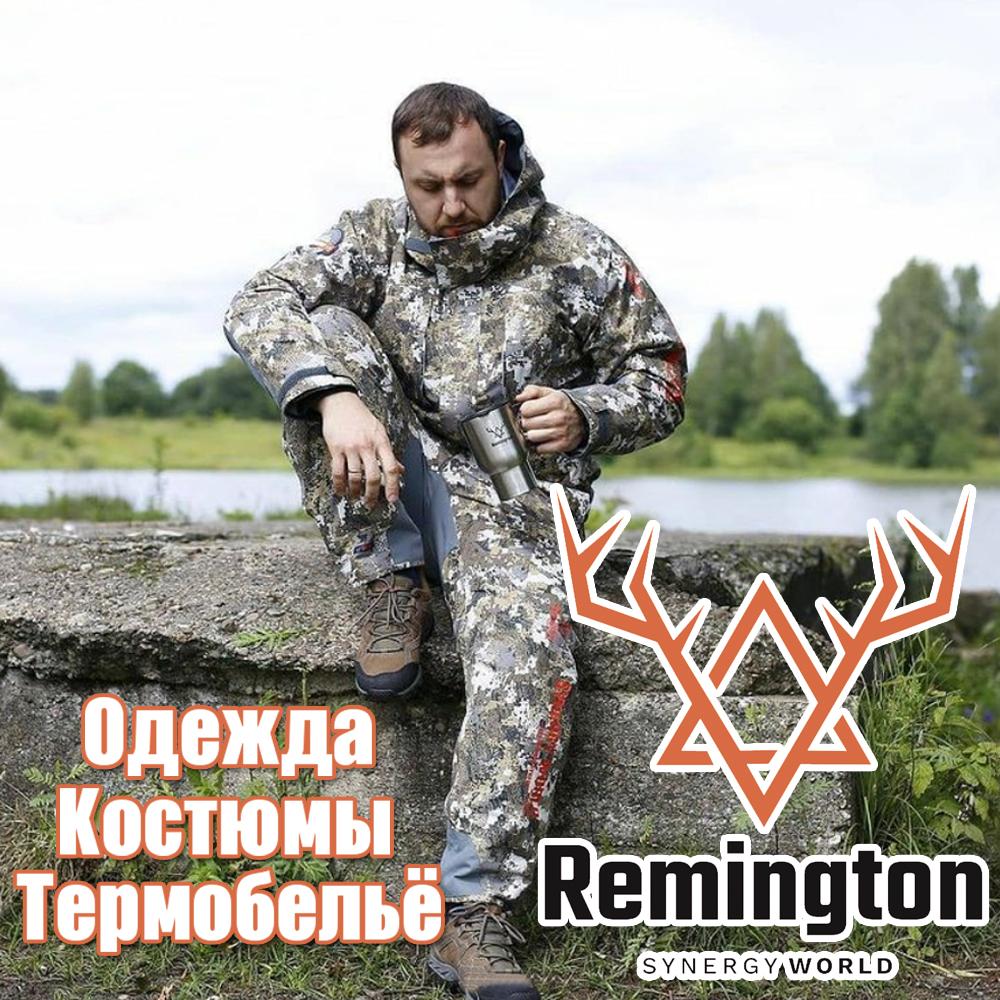 -AJqMeZdp1q8bzXLbKKhzP6_Wq_remington.jpg