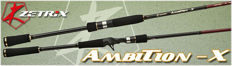Ambition-X banner 800.jpg