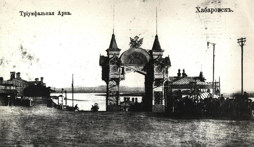 Арка-1.jpg