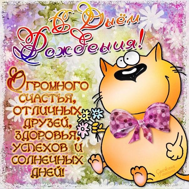 http://amur-bereg.ru/attachments/dfcozwrnl-k-jpg.141162/