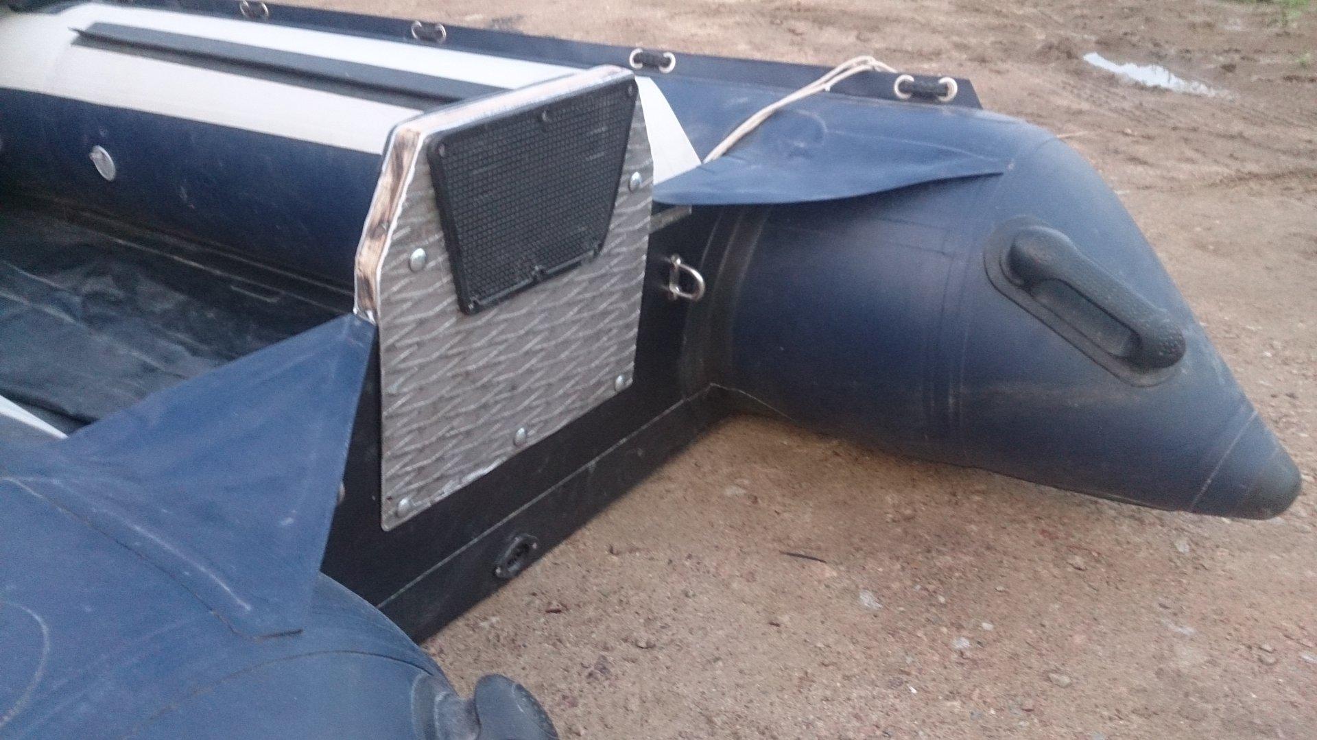 Накладки на транец лодки пвх своими руками 20