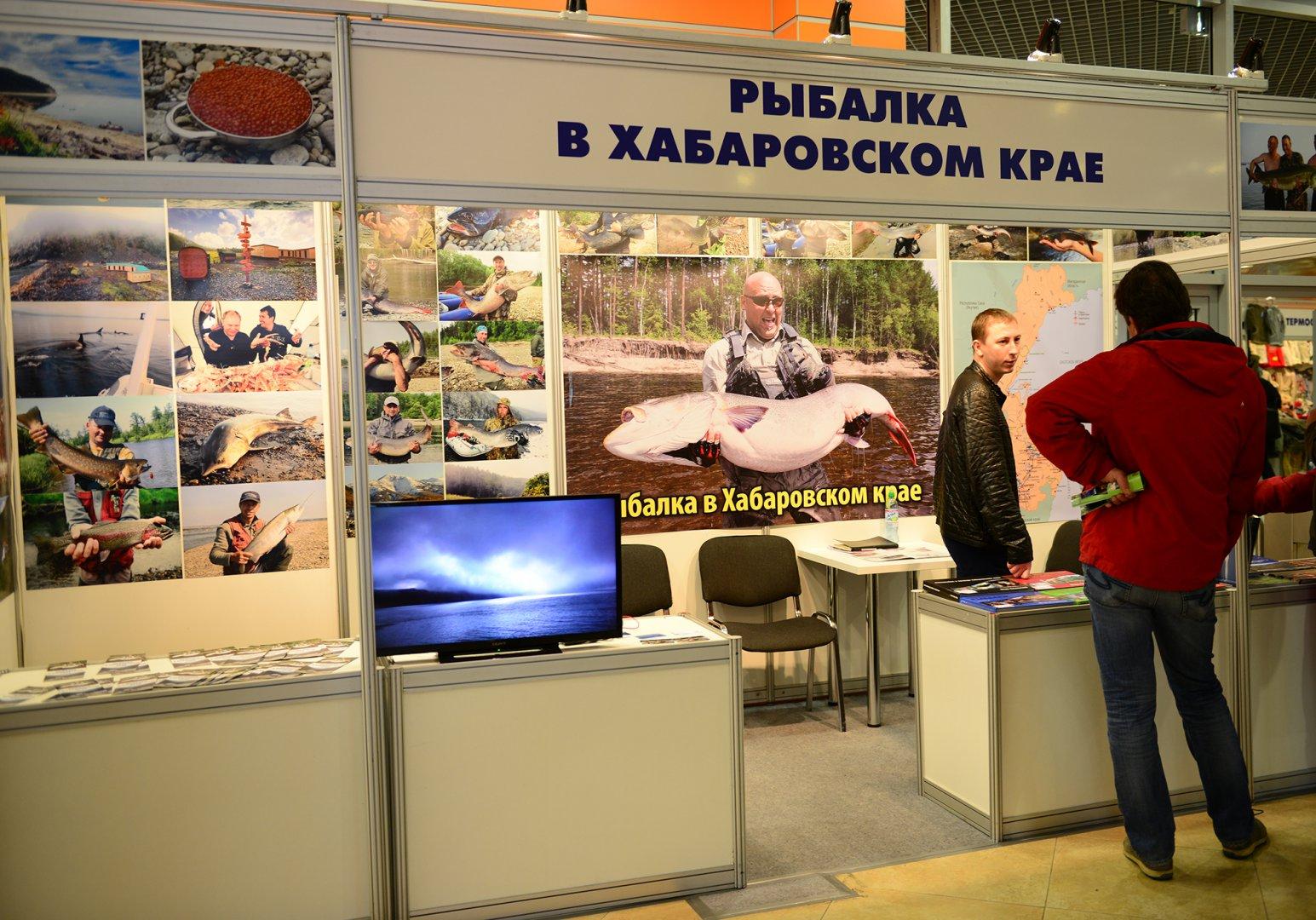 Время работы выставки охота и рыбалка