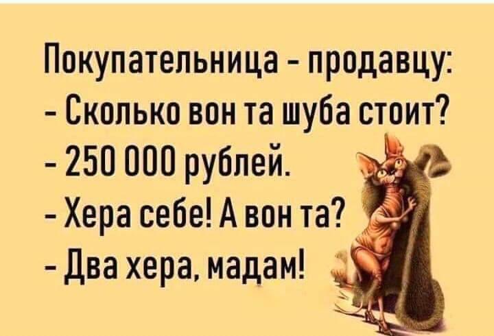 FB_IMG_1562881799729.jpg