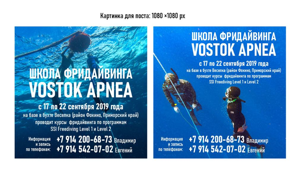 freediving_veselka.jpg