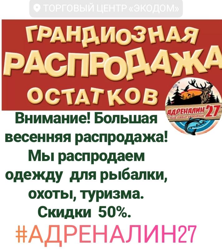 IMG_20190315_140346_636(1).jpg