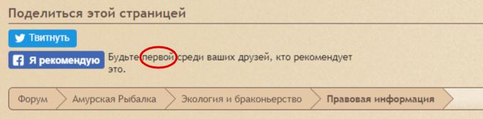 joxi_screenshot_1572219538103.png