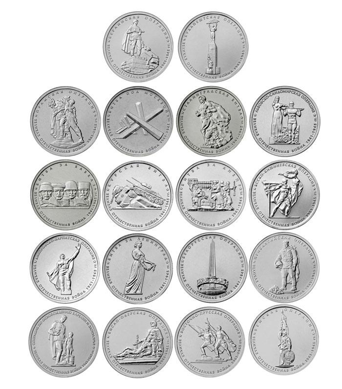 Юбилейные 5 рублей 2014 5 гибралтарских фунтов 2012 серебро лондонский мост, юбилей королевы