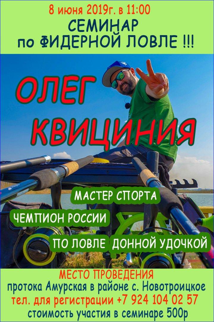 КВИЦИНИЯ.jpg