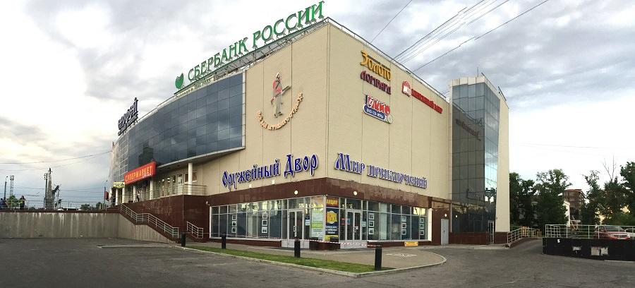 Ленинградская.jpg