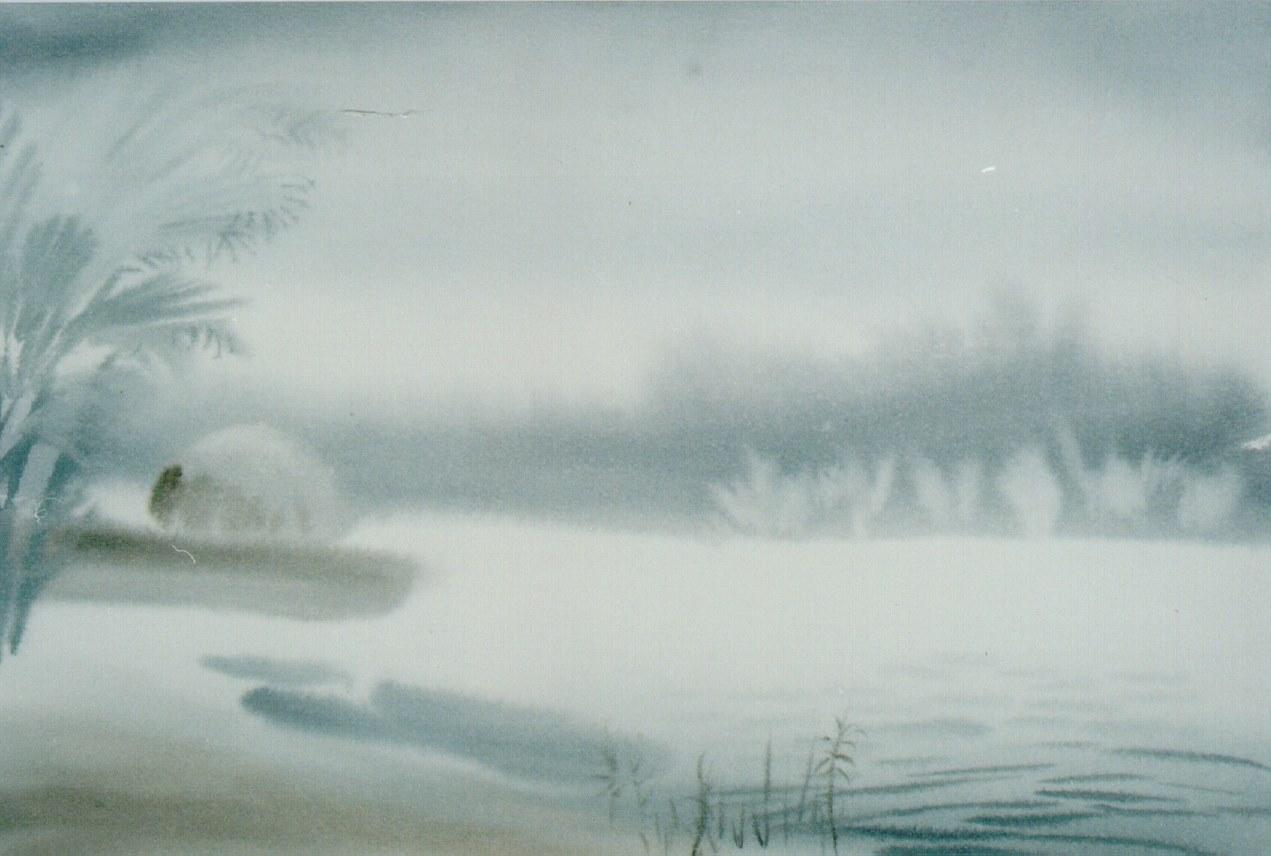 Любимый туман Лпского.jpg