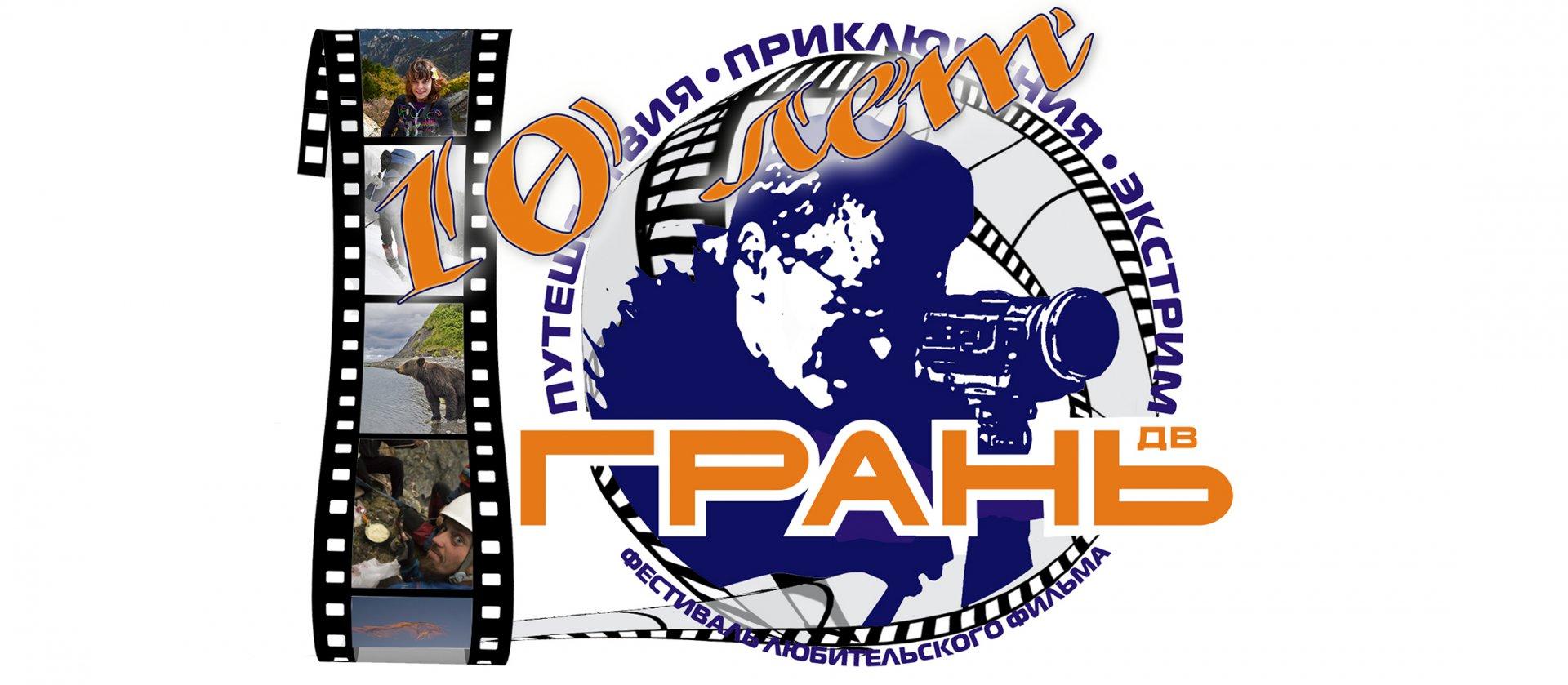 Logo_2200.jpg