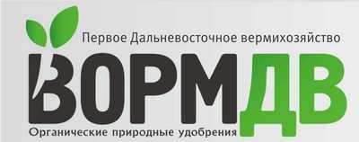 логотип вормдв.jpg