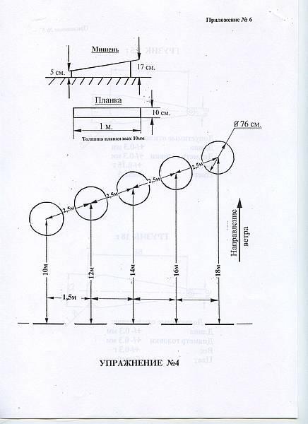 м6.jpg