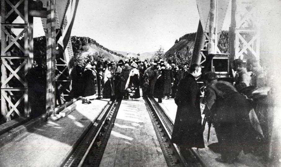 Мостт.jpg