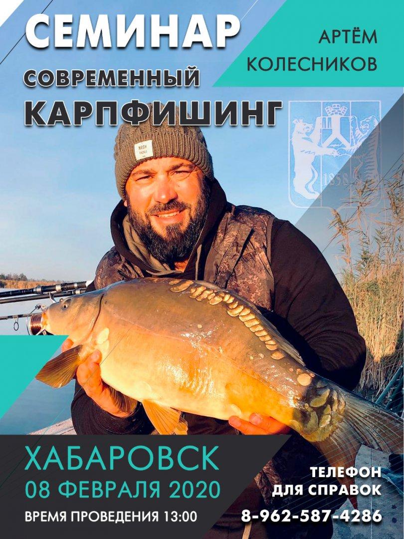 new_poster.jpg