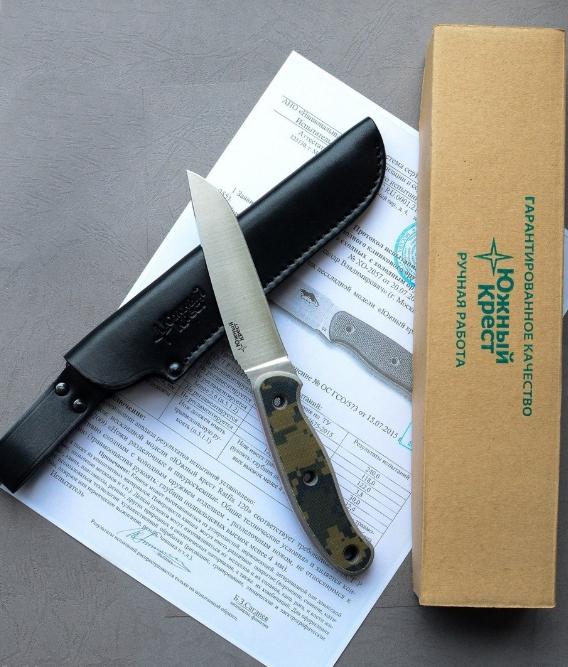 Ножи Южный Крест.jpg