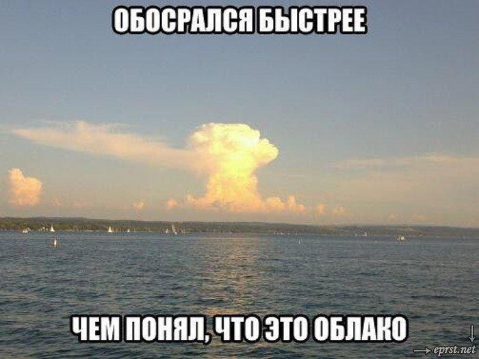 Облако.jpg