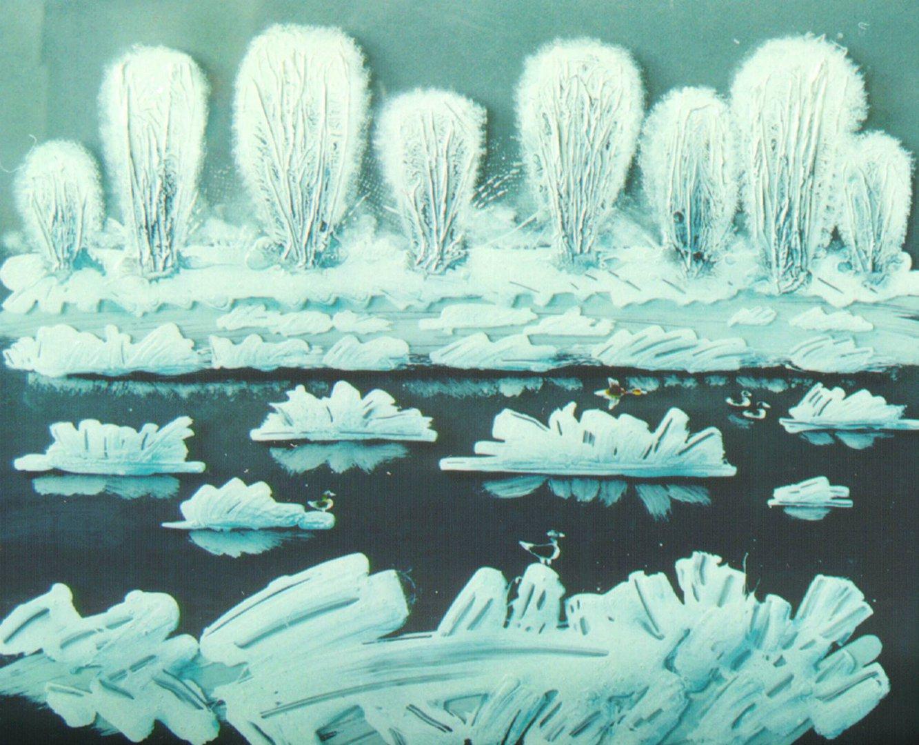 Осенний ледоход.jpg