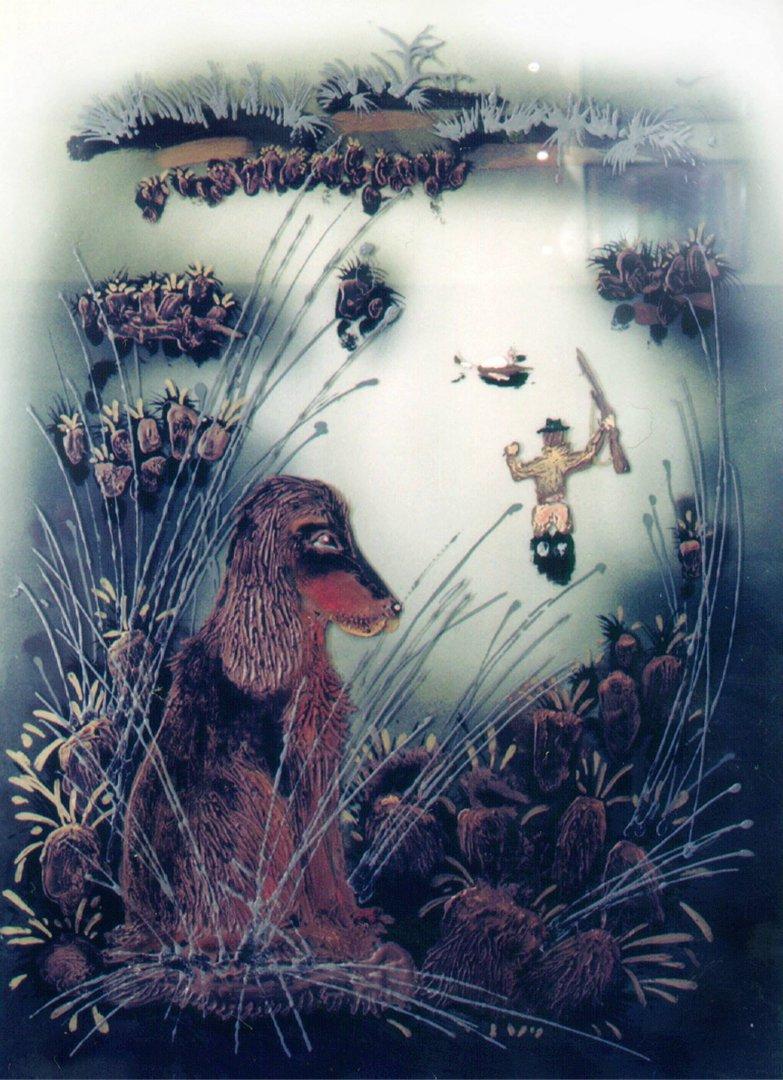 Особенности охоты с собыкой.jpg