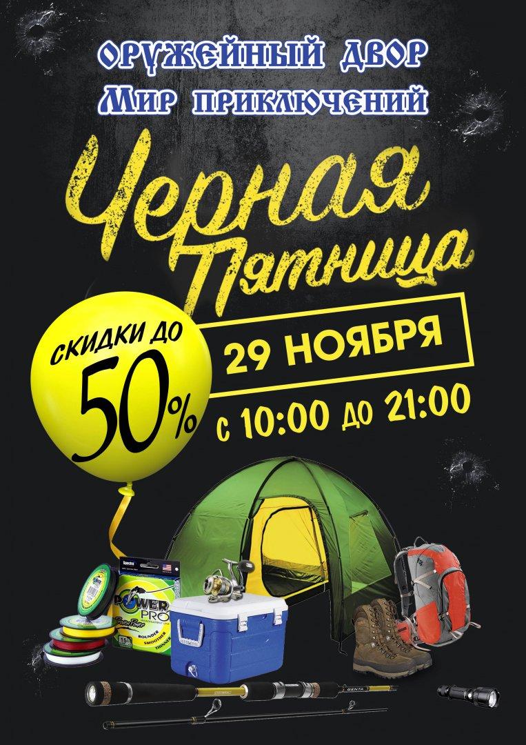 Плакат для сайта.jpg