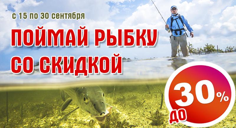 рыбалка на сайт.jpg