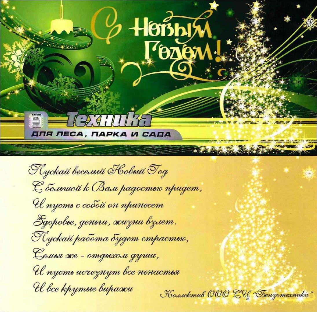 С новым годом!!!.jpg