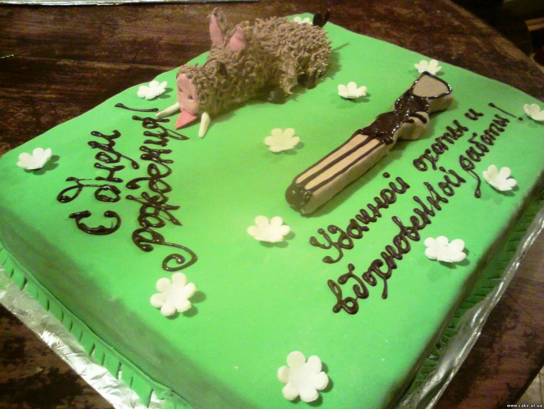 Поздравление охотнику фото с днем рождения