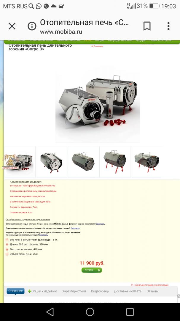 Screenshot_20180924-190301.png