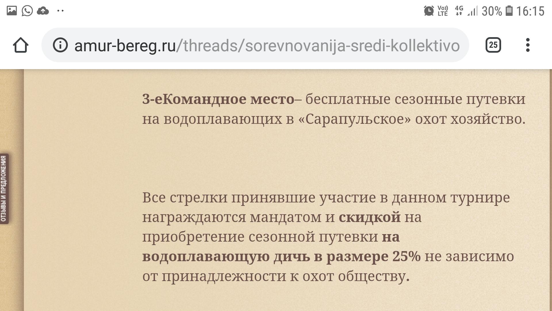 Screenshot_20190815-161516_Chrome.jpg