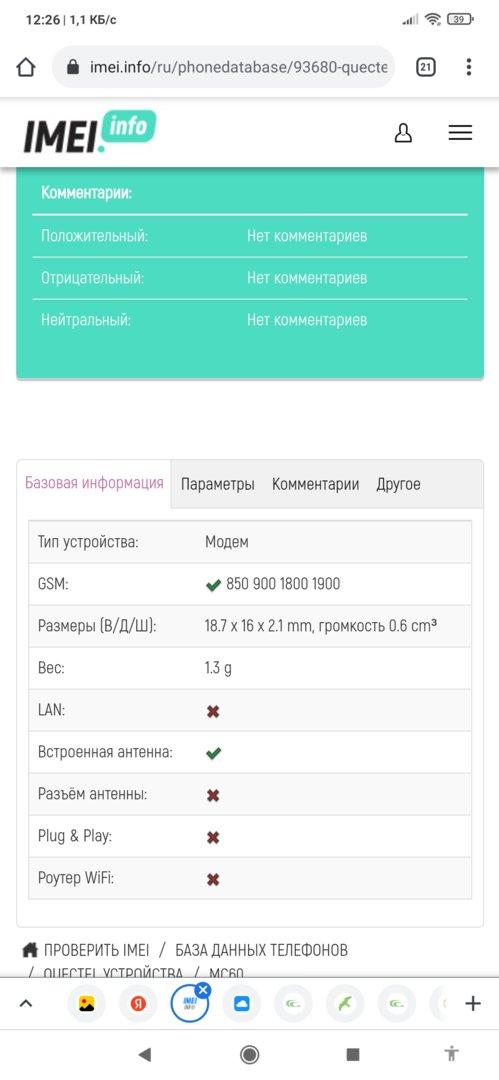 Screenshot_2021-05-04-12-26-30-336_com.android.chrome.jpg
