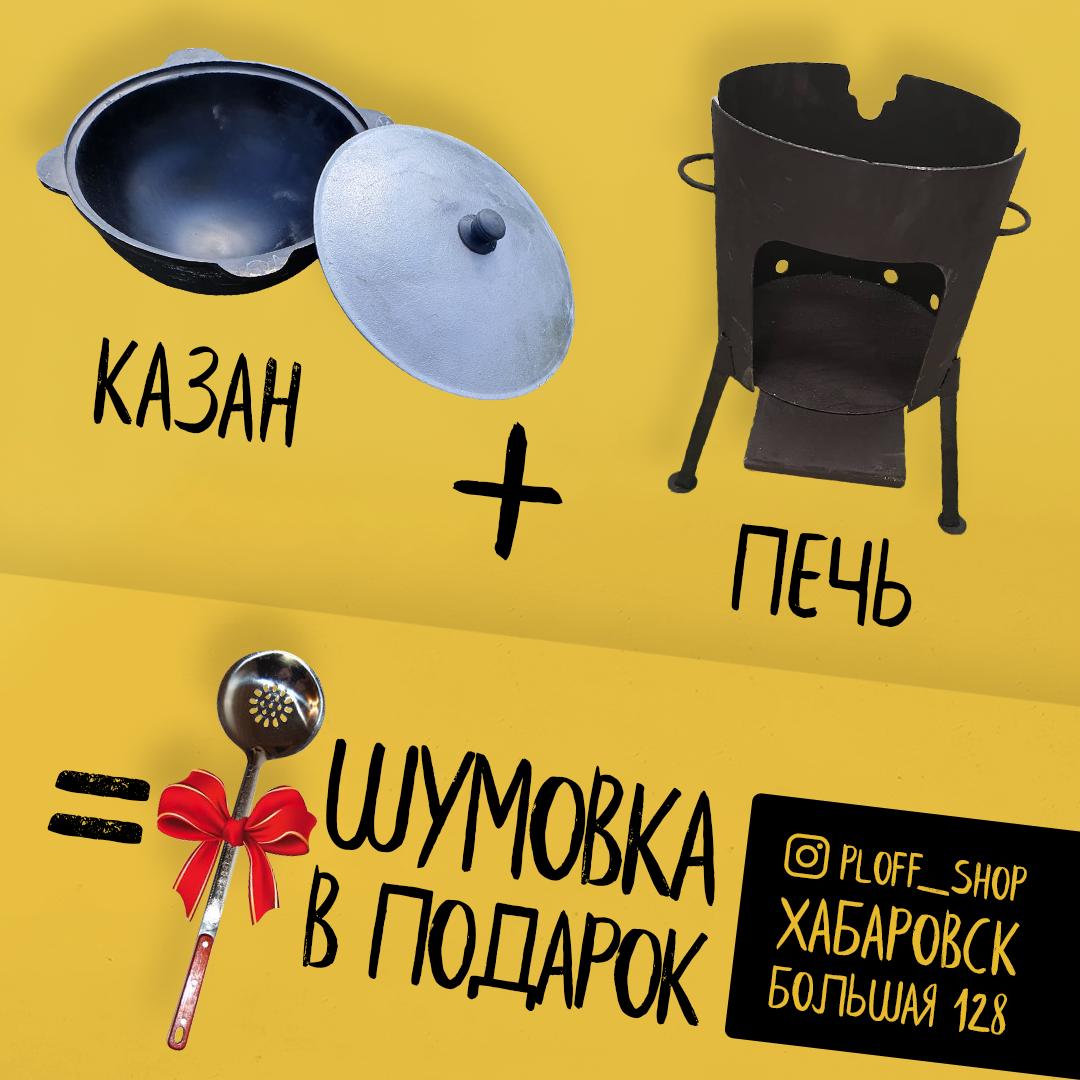 shumovka_tsvet_2.png