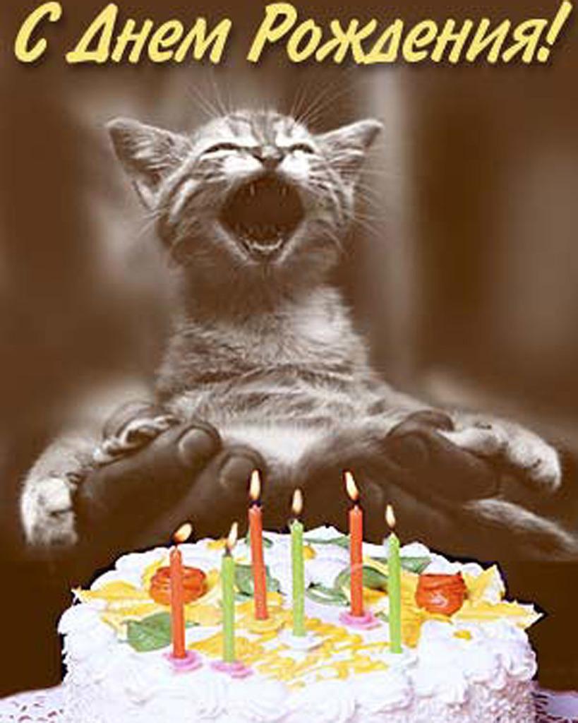 Поздравления с днем рождения своими словами 26
