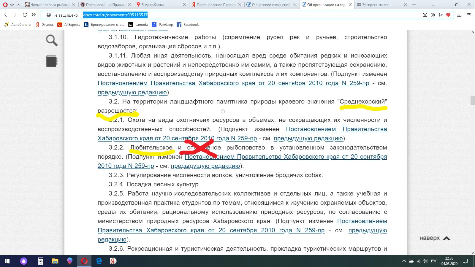 среднехорский.png