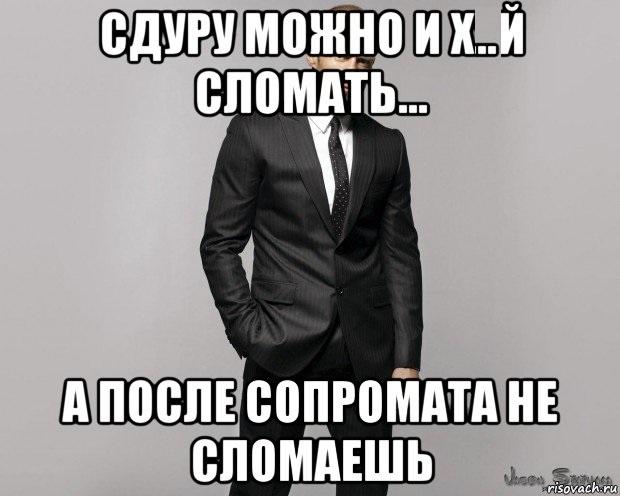 stethem_103301856_orig_.jpg