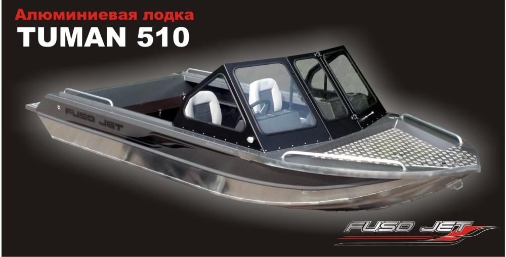 Tuman510.jpg