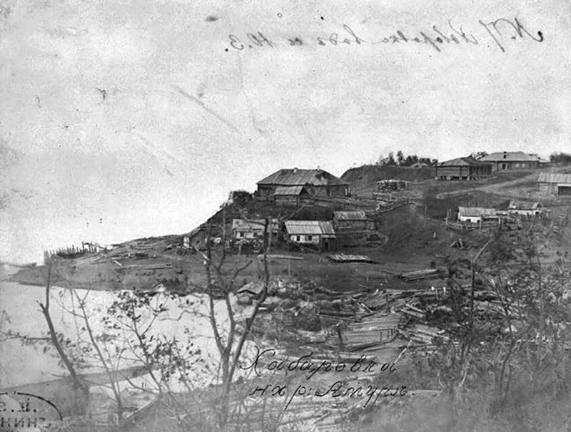 Устье Плюснинки 1860.jpg