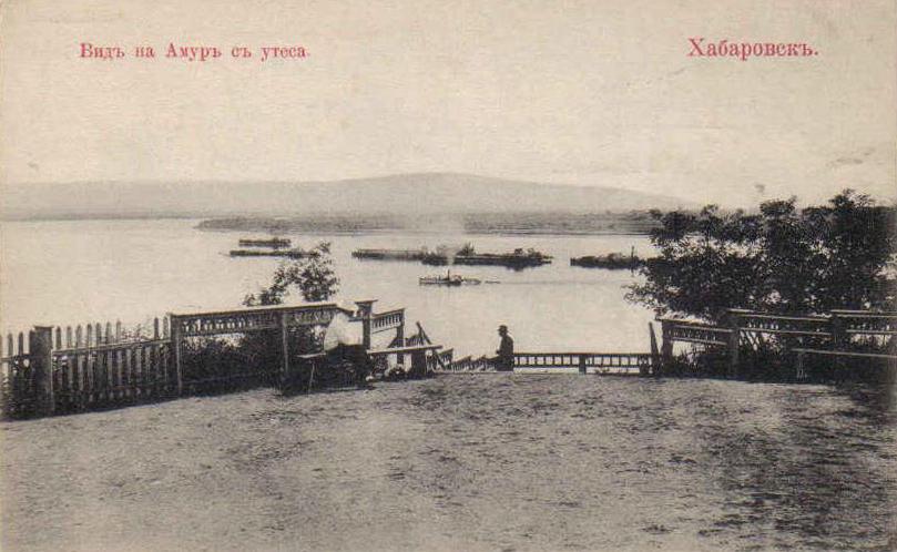 Утес 1895.jpg