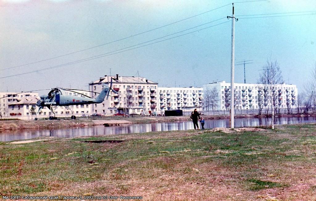 вертолет2.jpg