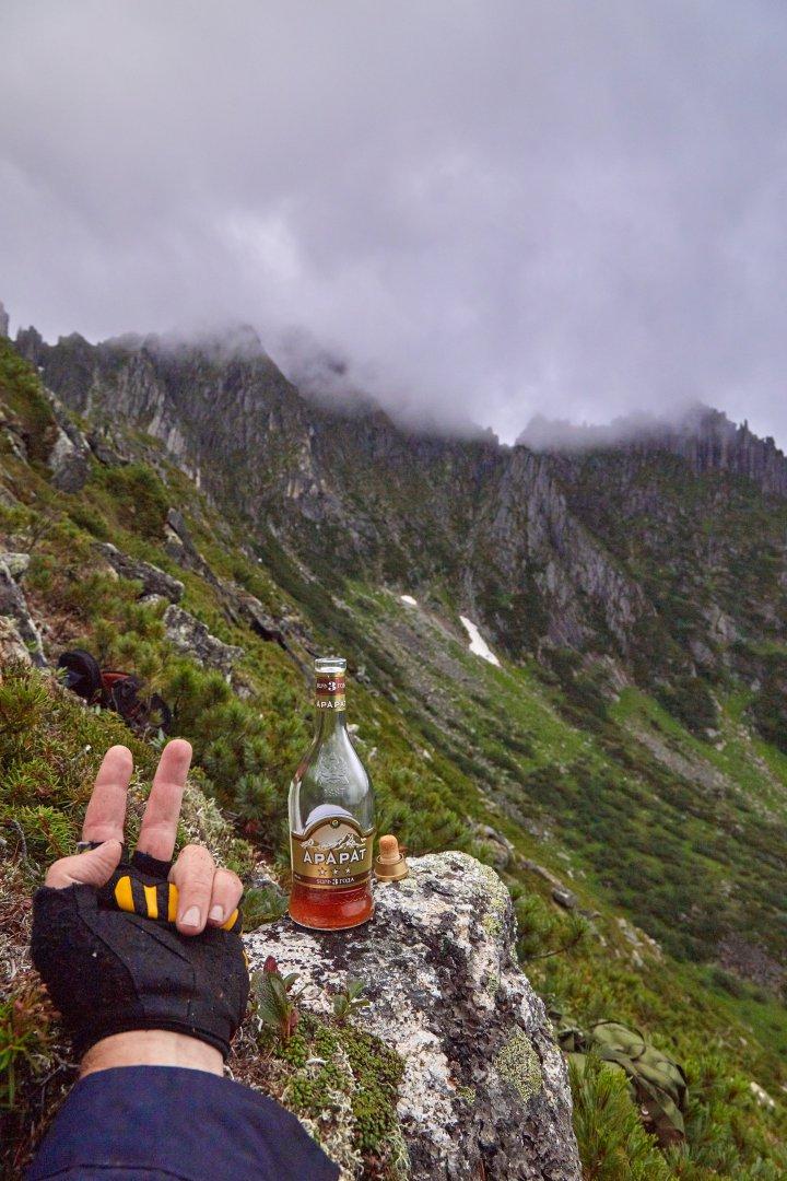 Выпить горы..jpg