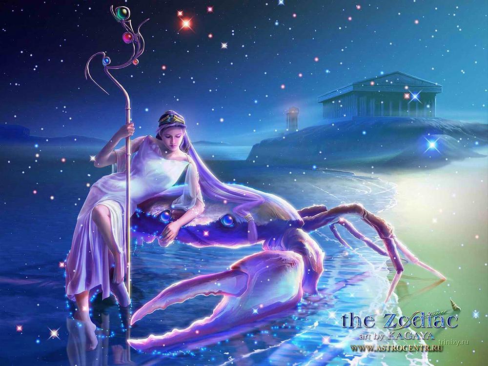 zodiac_0.jpg